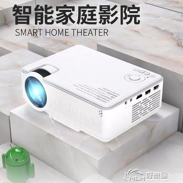 手機投影儀家用wifi智慧一體機迷你微小型 便攜投牆家庭影院投影 好樂匯