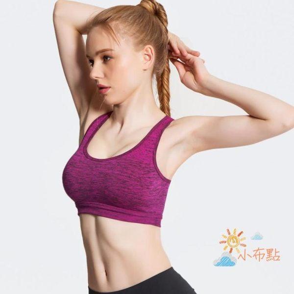 85折免運-運動內衣女美背防震跑步睡眠胸罩聚攏無鋼圈背心瑜伽文胸bra