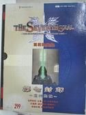 【書寶二手書T6/繪本_DNQ】The Seventh Seal售前設定集-第七封印