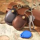 真皮鑰匙圈-復古頭層牛皮門禁卡套水滴IC感應卡包 AngelNaNa (SMA0299)