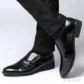 大碼2020新款大碼尖頭英倫港風新郎伴郎結婚皮鞋休閒商務正裝出差百搭皮鞋LXY7506【東京衣社】