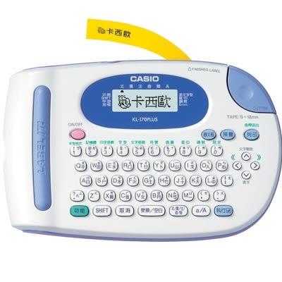 Casio卡西歐  中英文標籤印字機 KL-170PLUS