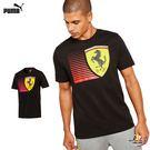 Puma 男 黑 運動上衣 短T 休閒 短袖 法拉利系列 T恤 棉質 運動 休閒 短袖 57670502