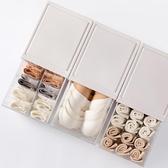 內衣收納盒三件套抽屜式塑料家用裝
