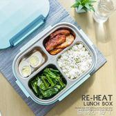 便當盒韓國保溫飯盒日式304不銹鋼2層學生餐盒分格餐盤帶蓋韓式  全館免運
