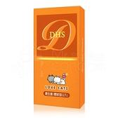 愛貓 螺紋 衛生套 保險套 12片(橘盒) 超薄/服貼/快感 效期:2021.08月【套套先生】