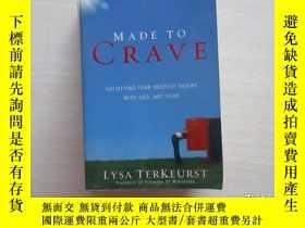 二手書博民逛書店Made罕見to Crave 192Y10970 出版2010