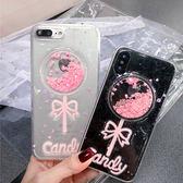 蘋果 iPhoneX iPhone8 Plus iPhone7 Plus 流沙棒棒糖 手機殼 保護殼 全包邊 保護套