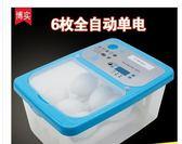 店長推薦博實孵化機全自動小型家用型孵化器 智能孵化箱雞鴨鵝鳥孵蛋器