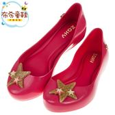 《布布童鞋》ZAXY夢幻閃亮星星粉色兒童香香鞋(17~22公分) [ I8X302H ]
