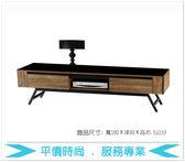《固的家具GOOD》108-2-AH 古橡木心板電視櫃/黑玻【雙北市含搬運組裝】