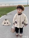 熱賣嬰兒羊羔毛外套 男童加絨外套秋冬2021新款洋氣嬰兒加厚羊羔毛兒童上衣寶寶冬裝潮 coco