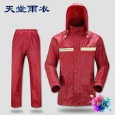 雨衣 雨衣雨褲套裝電動車摩托車雙層加厚雨披男女式成人分體雨衣【限時八八折】