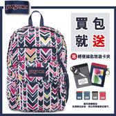 【JANSPORT】DIGITAL STUDENT 系列後背包 -經典藍/V形紋(JS-41005)