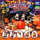 全套5款【日本正版】迪士尼 貪食人物公仔 萬聖節篇 扭蛋 轉蛋 公仔 奇奇蒂蒂 TAKARA TOMY - 868535