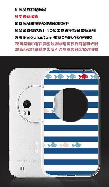 ♥ 俏魔女美人館 ♥ 特價{軟殼*藍色條紋}ASUS 華碩 Zenfone zoom手機殼 手機套 保護殼 保護