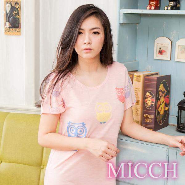 MICCH 智慧雋永 貓頭鷹的祝福洋裝 居家休閒裙