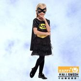 【派對造型服/道具】萬聖節裝扮-閃亮蝙蝠女 GTH-1835