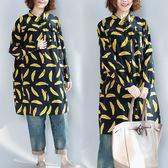 【韓國K.W.】(預購) 經典復古襯衫洋裝
