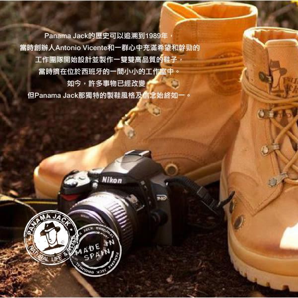 【Panama Jack】Amur Gore-Tex個性休閒男靴/短靴 咖啡(P8743-BR)