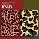 豹紋iPad air4保護套pro10.5皮套矽膠殼【英賽德3C數碼館】