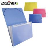 HFPWP 果凍色12層風琴夾 環保無毒材質 EL4302
