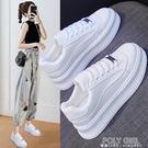 厚底鞋 餅干小白鞋女年季厚底百搭鞋子新款白鞋鬆糕板鞋女鞋 夏季新品