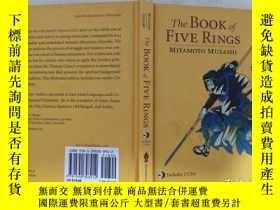 二手書博民逛書店the罕見book of five rings 五輪書 英文原版