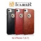 【默肯國際】ICARER 復古系列 iPhone 7 單底背蓋 手工真皮保護套 保護殼 真皮手機殼 包膜