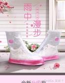 加厚透明成人雨鞋雨天時尚塑料雨靴男女士耐磨防滑底學生防水鞋套 莫妮卡小屋