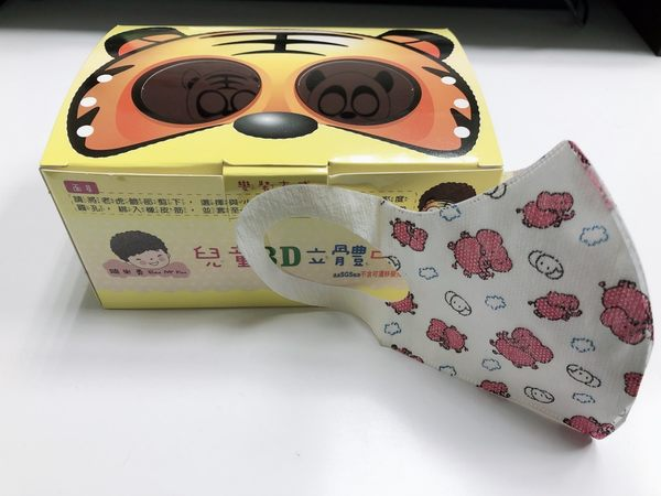 3D 立體口罩兒童 台灣製造 50入 兒童口罩 卡通口罩 動物口罩 款式隨機出貨