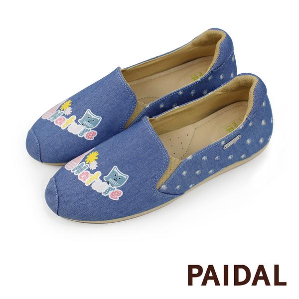 Paidal 自然心小動物休閒鞋樂福鞋懶人鞋