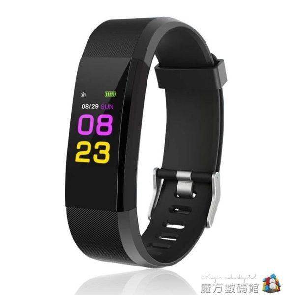 彩屏智慧手環運動睡眠監測血氧手錶小米3代防水計步華為2 魔方igo
