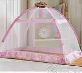 嬰兒蚊帳罩寶寶蚊帳新生兒童bb床防蚊罩無底蒙古包免安裝可折疊  igo居樂坊生活館