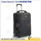 創意坦克 Thinktank Airport Security V3.0 安全旅遊 行李箱 華曜公司貨 2機 TTP572