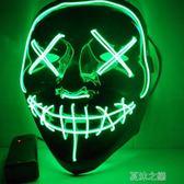 萬聖節道具-萬聖節LED面具抖音黑色鬼臉同款道具熒光閃發 夏沫之戀