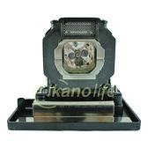 PANASONIC-OEM副廠投影機燈泡ET-LAE1000 / 適用機型PT-AE1000U、PT-AE2000U