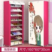 鞋櫃簡約現代實木防塵收納組裝經濟型家用折疊小型簡易鞋架多層    9號潮人館 YDL