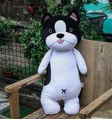可愛狗狗抱枕毛絨玩具 75厘米