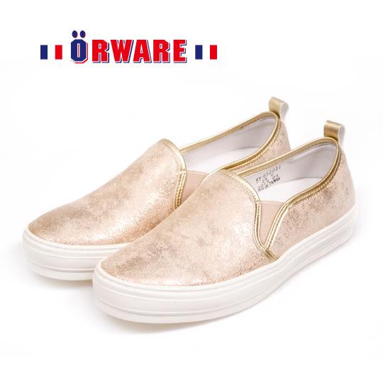 ORWARE-MIT舒適亮珠光休閒板鞋 652031-24(金)