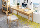 實木書桌簡約家用電腦臺式桌