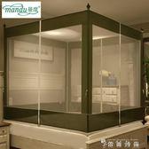 蚊帳1.8M床雙人家用三開門蒙古包拉鏈1.5M床公主風坐床 WD 薔薇時尚