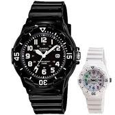 CASIO 卡西歐 LRW-200H 時尚活力亮面錶帶輕巧防水手錶