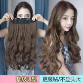 假髮女長卷髮大波浪自然接長髮直髮一片式網紅可愛u型無痕假髮片OB4033『易購3c館』