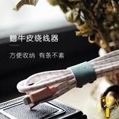 蘋果x傳輸線6s可愛卡通oppovivo安卓充電線快充【雲木雜貨】