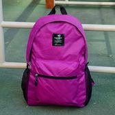 戶外旅游超輕超薄可折疊皮膚包便攜防水旅行雙肩背包男女學生書包       伊芙莎