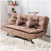 【水晶晶家具/傢俱首選】 JF8202-1蘇菲亞190cm咖啡色高級絨布三段式沙發床~~布套可拆洗