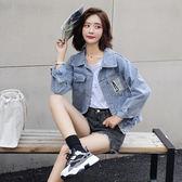 牛仔上衣女牛仔外套女女裝韓版時尚做舊寬松顯瘦鑲鉆短款外套女281BMA115紅粉佳人