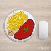 防水防滑鎖邊美食牛排薯條鼠標墊置物墊辦公游戲滑鼠墊 QW9616【衣好月圓】