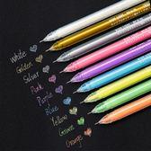 創意粉彩中性筆水筆大容量筆diy相冊黑卡紙專用筆熒光彩色筆   初見居家